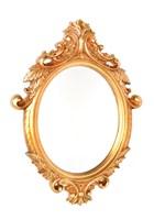 Зеркало в раме из полиуретана