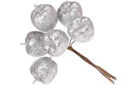 Букетик яблок (серебро)